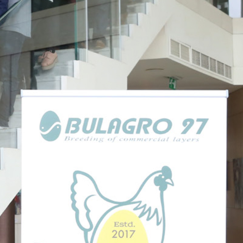 BULAGRO 97 AD: 20TH ANNIVERSARY A STORY OF SUCCESS TO BE CONTINUED…
