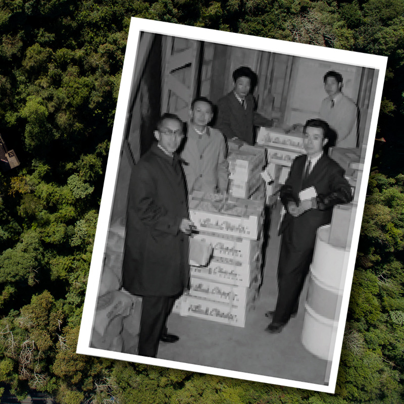 GHEN CORPORATION HAS BEEN RISING LOHMANN'S SUN IN JAPAN FOR MORE THAN 50 YEARS