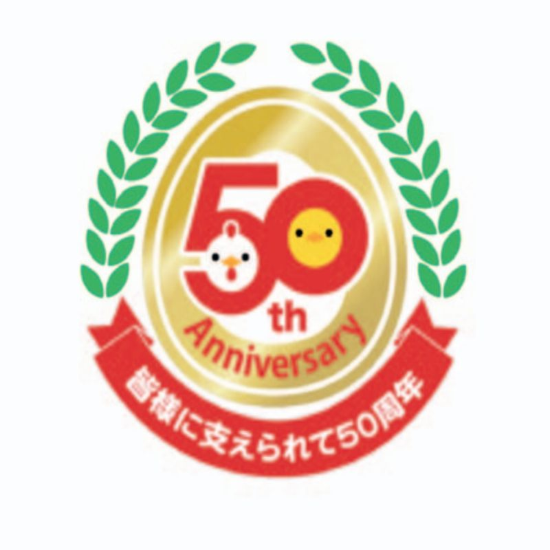 Ghen Corporation has been rising Lohmann's sun in Japan for 50 years now